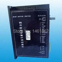 BLDH 350 High performance BLDC motor driver brushless motor controller 350W AC 200~240V input 220V 230V 240V