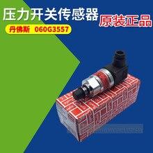 기존 danfoss mbs3050 060g3557 압력 트랜스미터