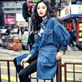 Classic Loose Length Boyfriend Jeans Jacket Women's Autumn Batwing Sleeve Denim Jacket For Girls long jacket Coat Large size