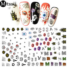 mtssii halloween nail art stickers skull pumpkin ghost 3d adhesive stickers nail decals diy manicure decorations nail wraps