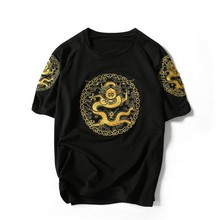 Dragon Embroidery Loose Casual Mens Fancy T Shirts Plus Size Contrast Color Tshirt Homme Summer New All Match Tops