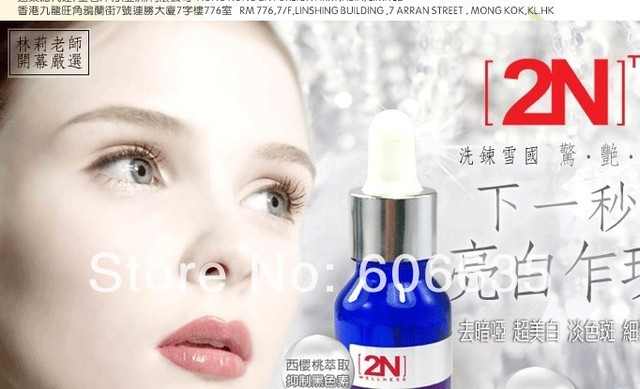 new 2n skin care oxygen facial face whitening and moisturizing cream essence skin bleaching 15ml dark spot remove