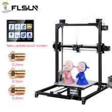 Flsun I3 двойной экструдер 3d принтер большой размер печати 300x300x420 мм сенсорный экран автоматическое выравнивание DIY 3D-принтер Комплект с подогревом кровати