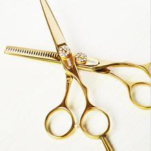 & memotong inch 5.5