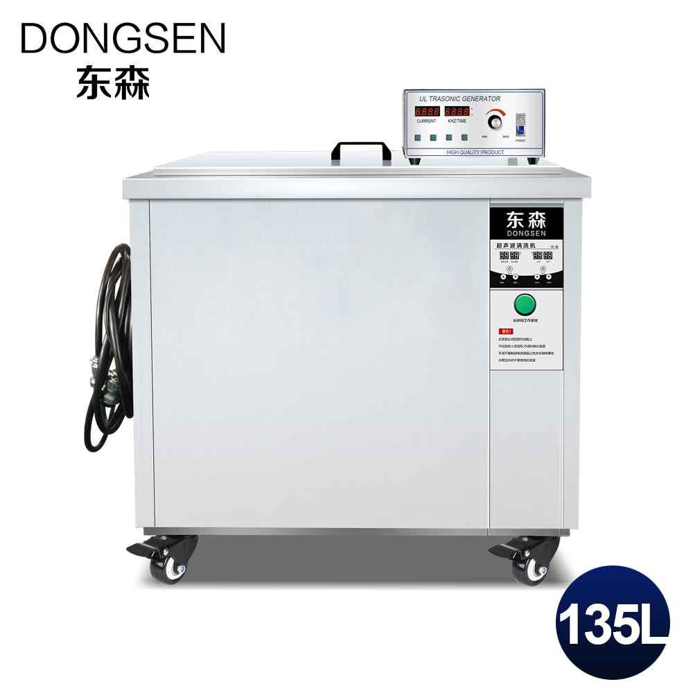 135L Digital Ultrasonic Cleaner MainBoard Car Parts Golf ball Hardware Glassware Lab Instrument Mold Oil Rust Degreasing Washer цена