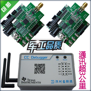 Cc2530 with the power amplifier development kit zigbee development board wireless module PA Internet smart home usb serial rs485 rs232 zigbee cc2530 pa remote wireless module