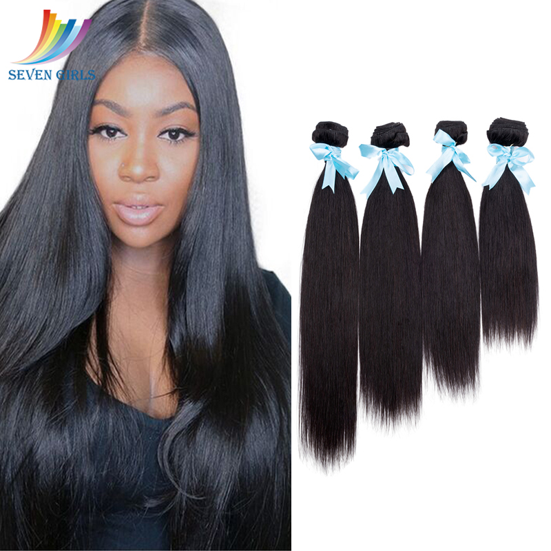 Sevengirls Peruvian Natural Color 4 Bundles Straight Human Hair Weaving 10-30inc