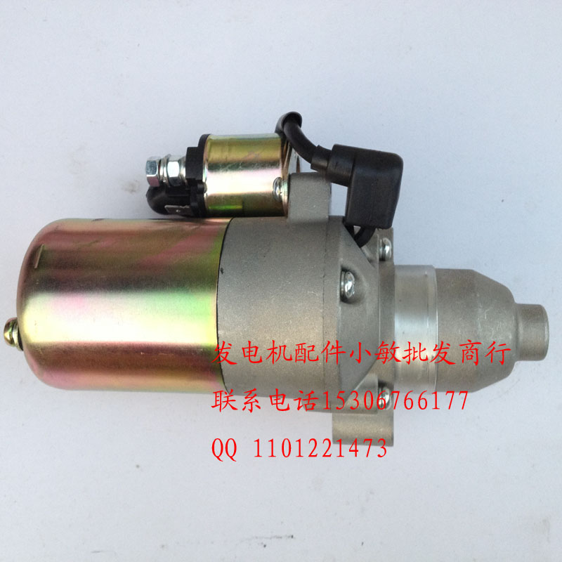 Gasoline generator accessories 3KW / 4kw electric start motor engine GX240 GX270 173F 177F motorGasoline generator accessories 3KW / 4kw electric start motor engine GX240 GX270 173F 177F motor