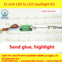 32 Inch Flattened Lamp Retrofit Kit 10 Lights LED Backlight Strip Modified LCD LCD TV Screen