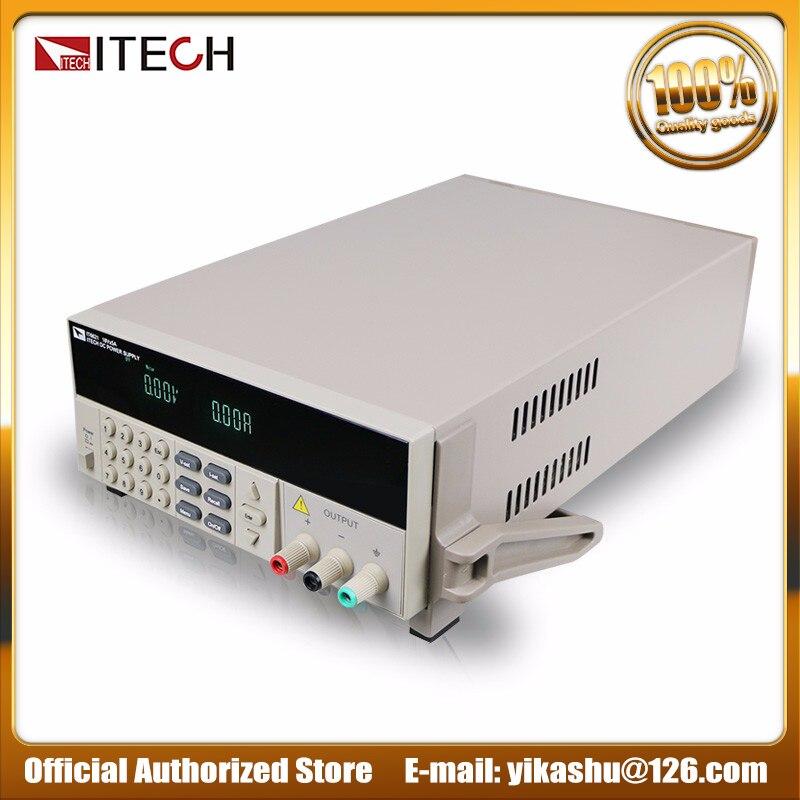 IT007 ITECH IT6821 цифровой программируемый DC Питание 18 V/5A/90 W VFD Дисплей и ППЖ/LCP /OTP Функция Бесплатная доставка