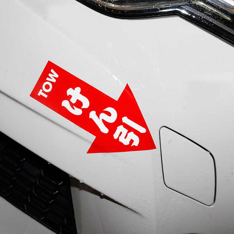 Noizzy Tow Arrow Signs Outdoor Symbol Car Stickers Japón estilo vinilo reflectante Auto calcomanías Azul Rojo amarillo moda coche estilismo