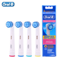 4pc/Pack Oral B Braun Sensitive Replacement Electric Toothbrush Heads For Braun Oral B Vitality Electric Toothbrush Head
