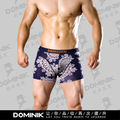 Dominik Men Underwear  Tencel Black Boxer  M 3126