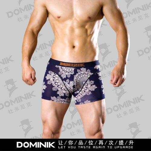 Dominik Men Underwear  Tencel Black Boxer  M 3126