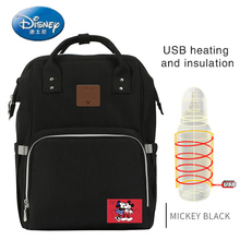 Disney USB Heating Diaper Bag Maternity Nappy Backpack Large Capacity Nursing Travel Backpack Heat Preservation DS8201 disney maternity diaper bag usb heating nappy backpack large capacity toddler nursing travel backpack heat preservation