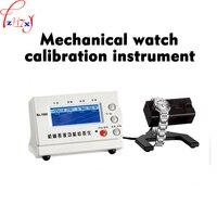 Механические часы калибровки прибора MTG 1900 Многофункциональный калибровки прибора профессиональные часы обслуживание инструментов 1 шт.