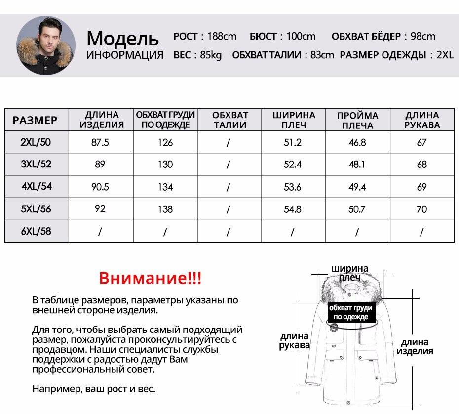 MWY18940D-PC_06