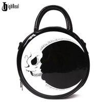Women Lady Girl Punk Dark Skull Head Thunder Flash Printed Gothic Cross Body MOON Messenger Bag Round Handbag Harajuku Gift