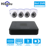 2 3 4CH 1200TVL CCTV KIT System HD 720P IR Dome Indoor CCTV Surveillance Home AHD