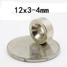 10 шт. N35 супер сильным круглый неодимовый потайной Кольцо магниты 12×3 мм отверстие: 4 мм редкоземельных