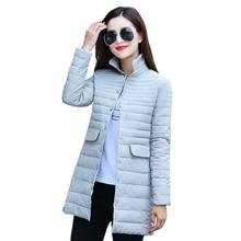 2016 New Women Winter Coat Jacket Women's Clothing Warm Outwear Single Breasted Cotton-Padded Long Jacket Coat Slim Trench Coat