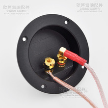 Hot sale 75c Large circle copper speaker wiring box horn line board hifi audio diy accessories/Free Shipping