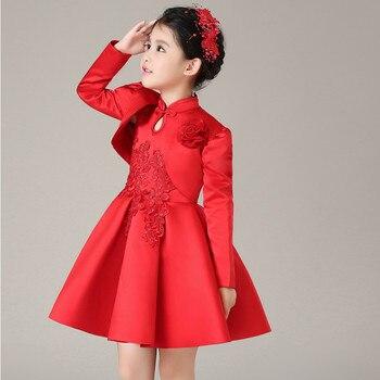 2018 Spring New Girls Cheongsam Princess...