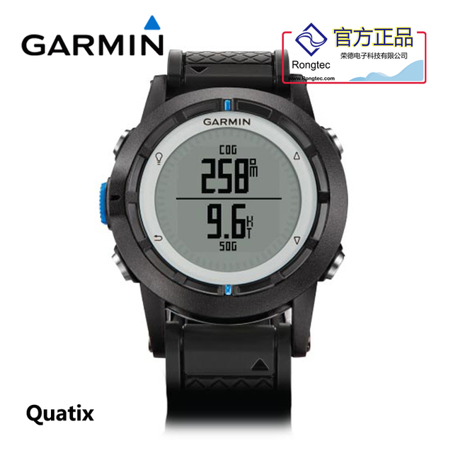 Jia Ming quatix unique GPS navigation watch genuine licensed agents Rongde