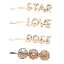 Minimalist Women Metal Alloy Hair Clip Sweet Star Boss Letters Smile Face Hairpin Faux Pearl Beaded Side Bangs Hair Accessories