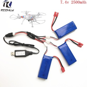 Syma X8C battery charger parts