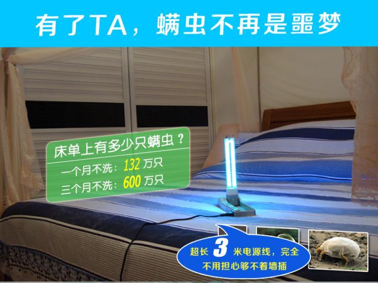 Tibbi! Uzaqdan idarəetmə 30w S002-nin ultrabənövşəyi işıqlı - İşıqlandırma aksesuarları - Fotoqrafiya 4