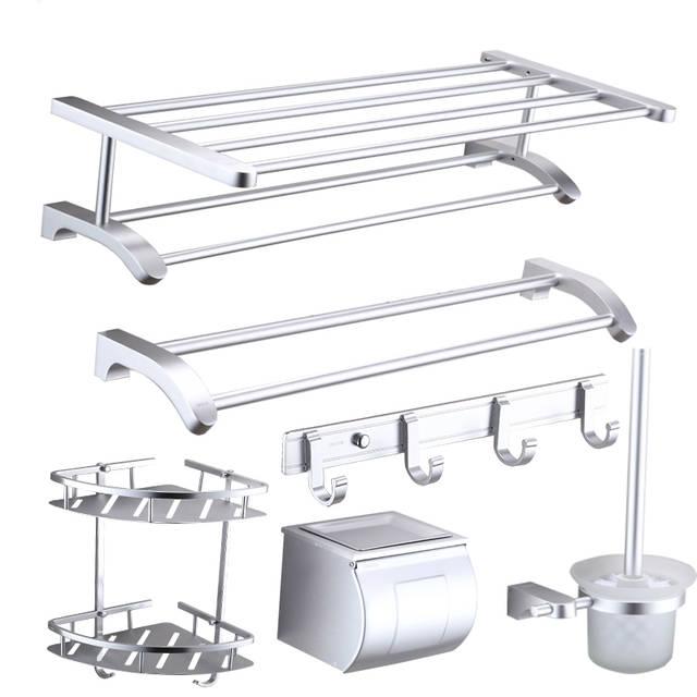 Aluminum Bathroom Accessories