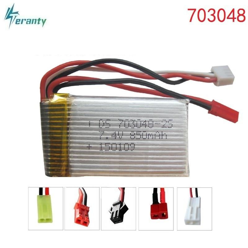 7.4V 850mAH 703048 Lipo Battery For Udi U829A U829X MJXRC X600 HQ 907remote Control Li-po Battery 7.4 V 850 MAH 20C JST SM Plug