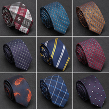 Mens Tie Luxury Formal Fashion Jacquard Ties for Men Business Wedding Classic Gravata Dress Bowtie Accessories Man Slim Necktie