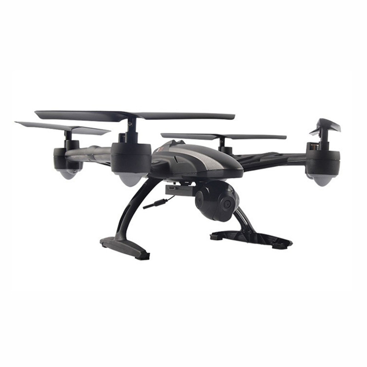 JXD 509G 5.8G FPV Wifi Camera RC Quadcopter with Camera RTF 2.4GHz Headless Mode One Key Return Real Time Video