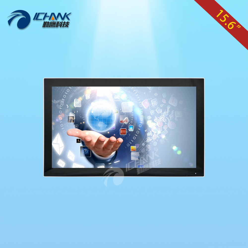 B156JC-YT/15.6 1366x768 16:9 Android OS Touch Integrated Machine/15 Multimedia Conferenc ...