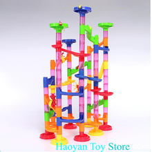Stereo Labyrinth Pipe Game ToyRace Run Track Colorful Construction Balls Rolling Building Blocks Toys