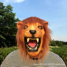 Lion King Halloween Alat Peraga Marah Dewasa Lion Kepala Masker Hewan Full LaTeX Masquerade Pesta Ulang Tahun Wajah Topeng Fancy Dress(China)