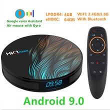 Transpeed アンドロイド 9.0 スマート TV ボックス 4 18K 3D RK3328 4 グラム DDR3 RAM 64 グラム ROM テレビ受信機無線 lan メディアプレーヤー無料アプリ非常に高速トップボックス