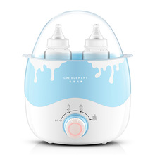 цена на Baby Feeding Bottle Warmer Heater Babyfood Warm Universal Bottle sterilizer Marm Milk BPA Free 220V Electric Warmer Milk Food##