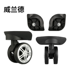 цена на Luggage Wheel Accessories replacement mute wheel  Makeup trolley  suitcase  repaire  wheel accessories factory direct sales whee