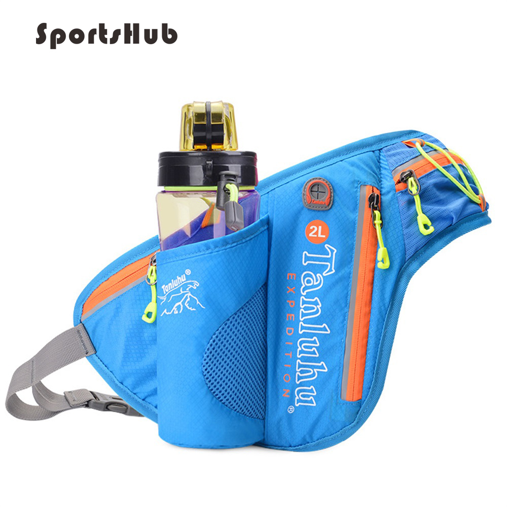 SPORTSHUB Reflective Waist Running Bags with Bottle Holder Sports Fanny Pack for Camping/Hiking/Fishing Waist Pack Bags SB0027 bottle