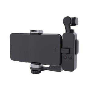 Image 3 - In Storck PGYTECH For DJI OSMO Pocket 2 Phone Holder Set Bracket