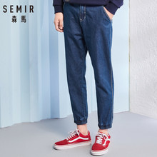 SEMIR Men Cropped Jeans Washed Denim with Side Pocket Men's Slim Fit Ankle Jeans with Zip Fly with Button Elasticized Hem(China)