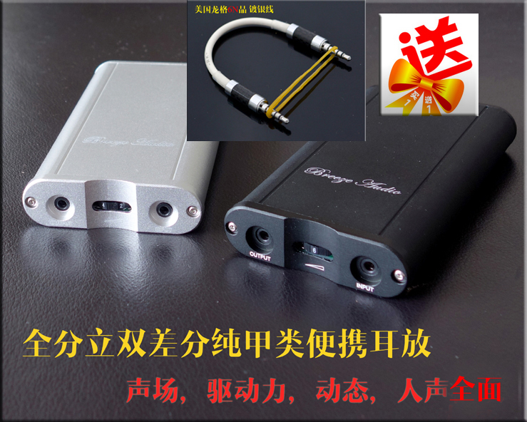 2017 Breeze Audio New E18 pure Class A Portable mini audio headphone amplifier with Power adapter and 6N AUX cable magica italia 1 teachers guide class audio cd