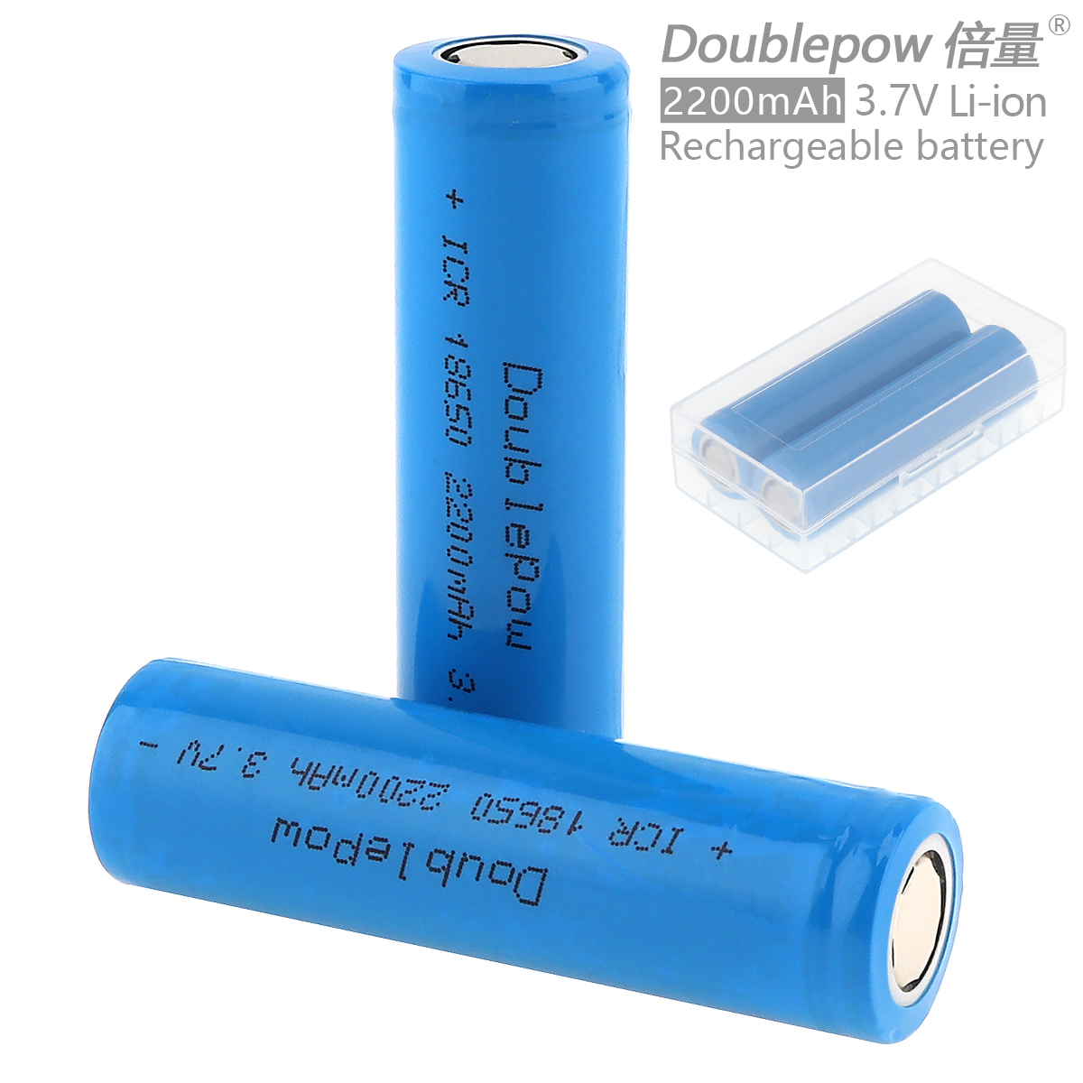Doublepow 2pcs 18650 2200mAh 3.7V Li-ion Rechargeable Battery with Safety Relief Valve + Portable Battery Storage Box