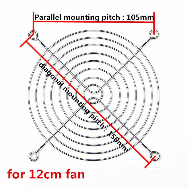 Duoweisi 3D Printer 12 Cm Fan Cover Logam Penutup Pagar Fan Perlindungan Grille Logam (Besi) plating Fan Cover untuk 12025 12015 120
