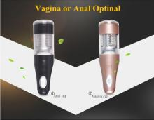 2015 male hands free Piston Rotation Vibrating masturbator font b sex b font toys Man Automatic