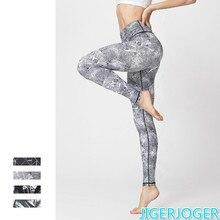 4f5a8f0146cb1 2019 nouveaux pantalons de Yoga pour femmes taille haute Slim Sport  Leggings et jegging Sports et