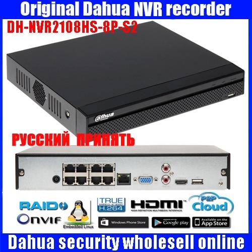 Dahua Original NVR PoE 4CH 8CH DH-NVR2104HS-P-S2/DH-NVR2108HS-8P-S2 up to 6Mp Recording Onvif Network video recorder